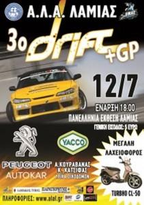 3o Lamia Drift