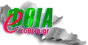 3defthia copy2 logo