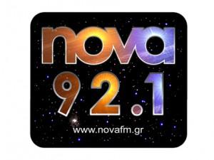 Nova Fm logo