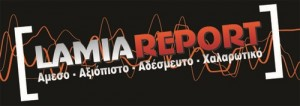 logo_LAMIAREPORT _black