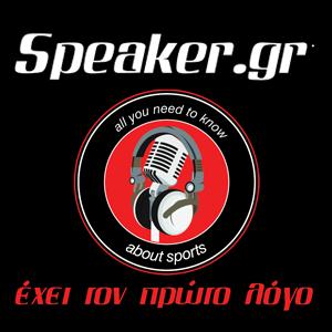 speaker_gr