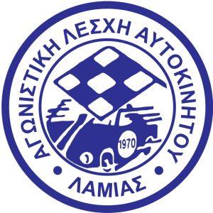 alal_logo