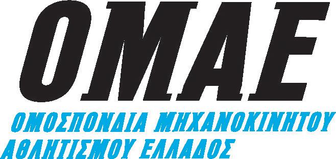 Πρόσκληση Γενικής Συνέλευσης ΟΜΑΕ 2020